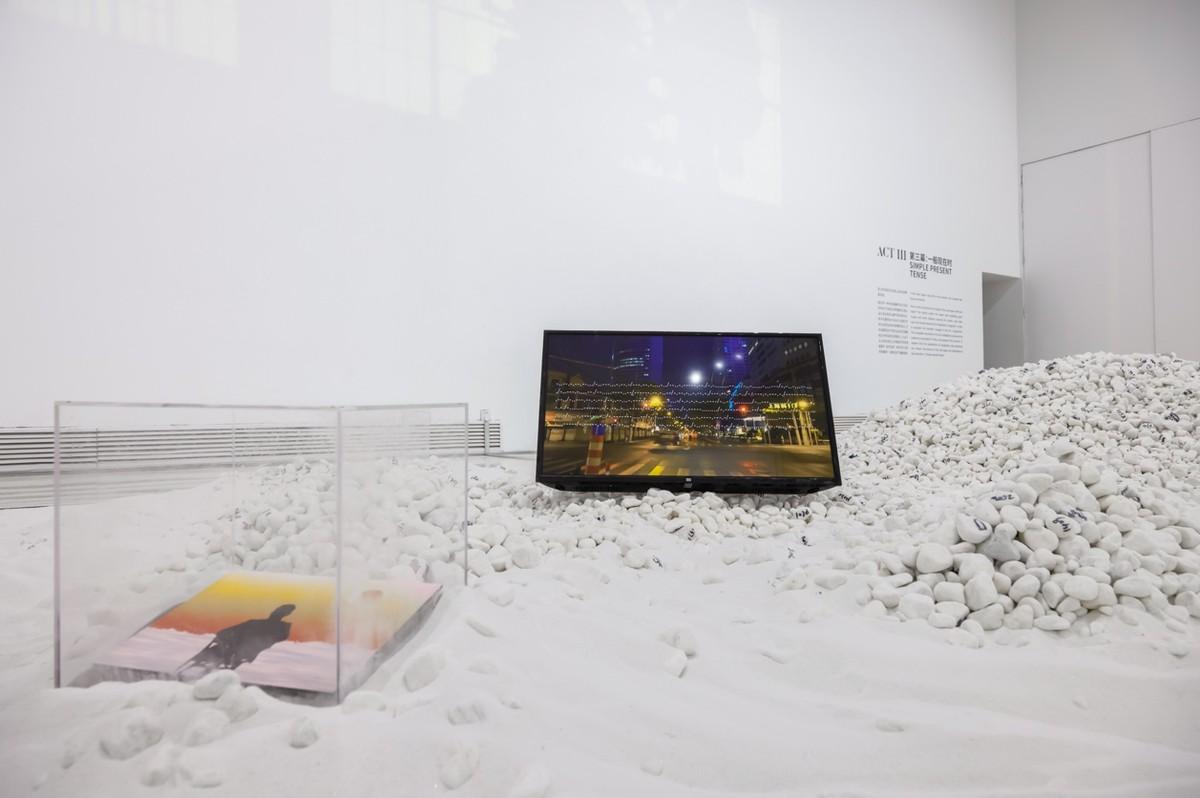 北京时代美术馆新展开幕!与特邀合作伙伴共同探索时间的意义