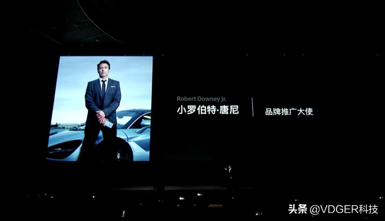 摩托罗拉打孔屏OneVision正式发布;联想Z6青春版有望首发骁龙730