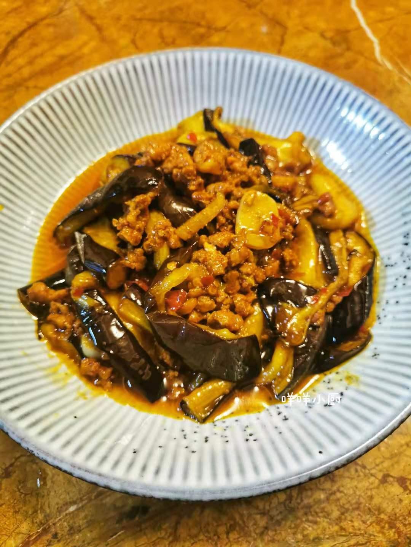 夏天多吃茄子清热解暑,这样炒出来的茄子开胃下饭,给肉都不换 美食做法 第9张