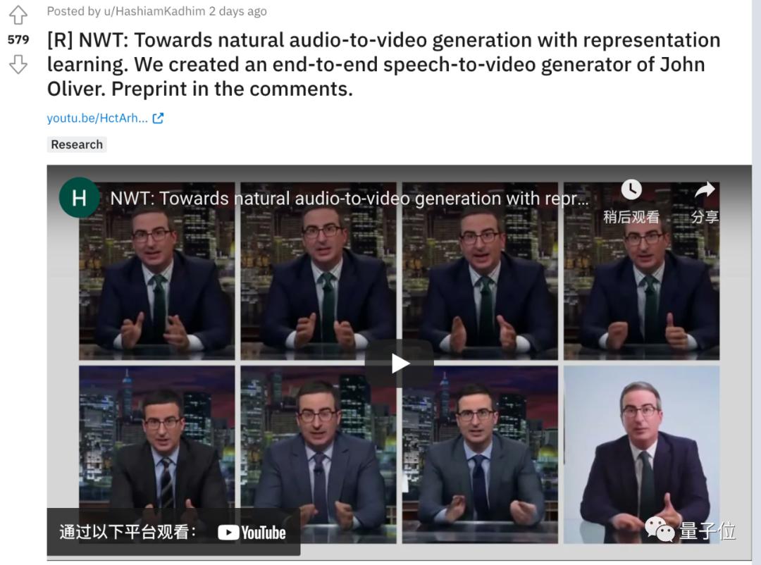 一段语音生成说话视频,连发际线都有好几种,网友:利好视频博主