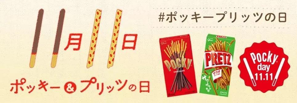 日本这些冷知识,大多数人都不知道
