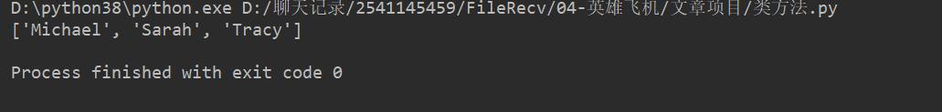 Python基础变量类型——List浅析