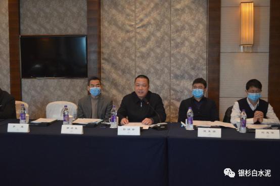 """熱烈慶祝""""銀杉白水泥公司與北京工業大學合作簽約""""儀式成功舉行"""