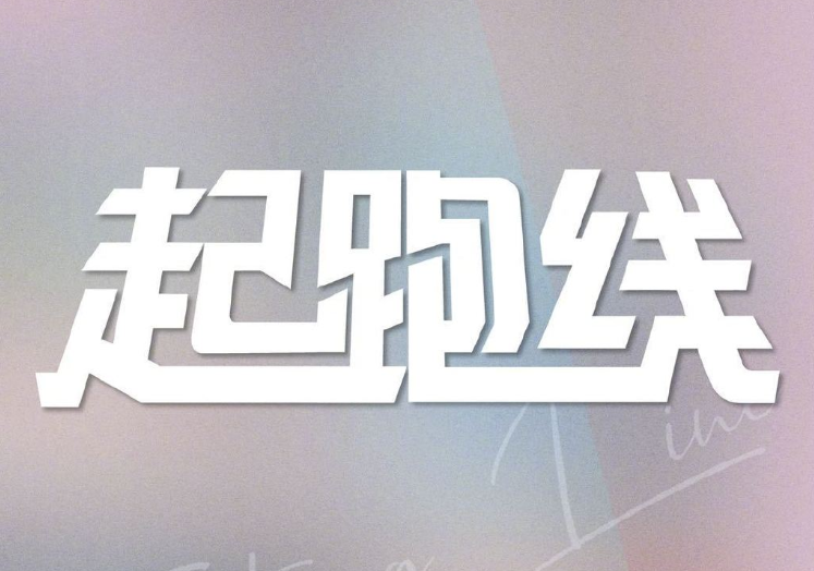 刘涛又一都市情感剧来袭,胡可李宗翰是配角,颖儿美到认不出