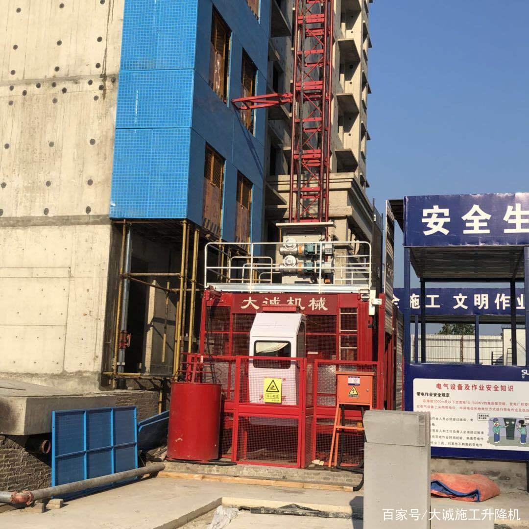 建筑施工升降机 施工电梯升降机价格