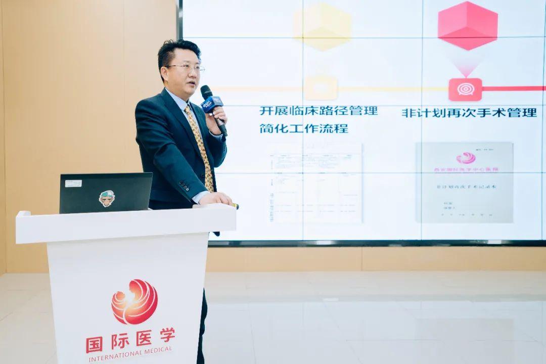 非公医疗发展论坛在西安国际医学中心医院成功举办