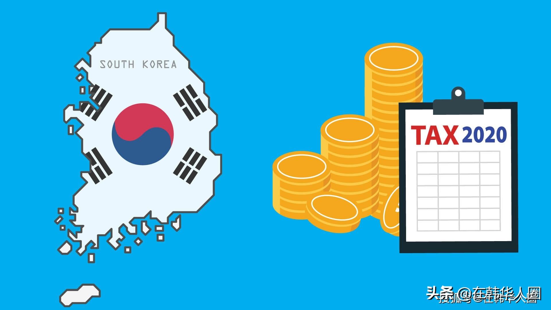 在韩国成立法人公司以后,须要缴纳的四种税金?什么是地方税?