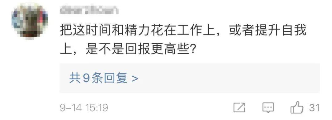 靠工资5年攒下100万!上海这对普通白领小夫妻是这样做到的!堪称省钱达人