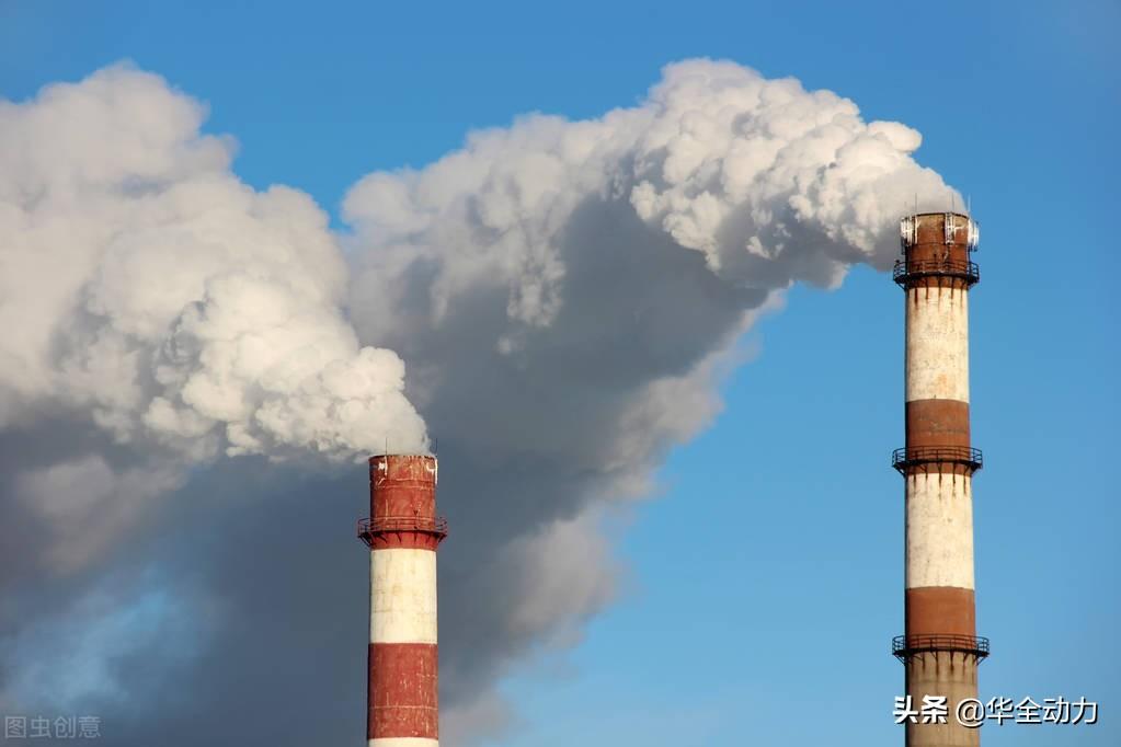 全国碳交易市场要来了,华全环保发电机组迎来新发展机遇