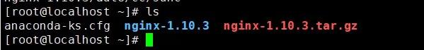 手把手教你在 CentOS7 上搭建 Nginx