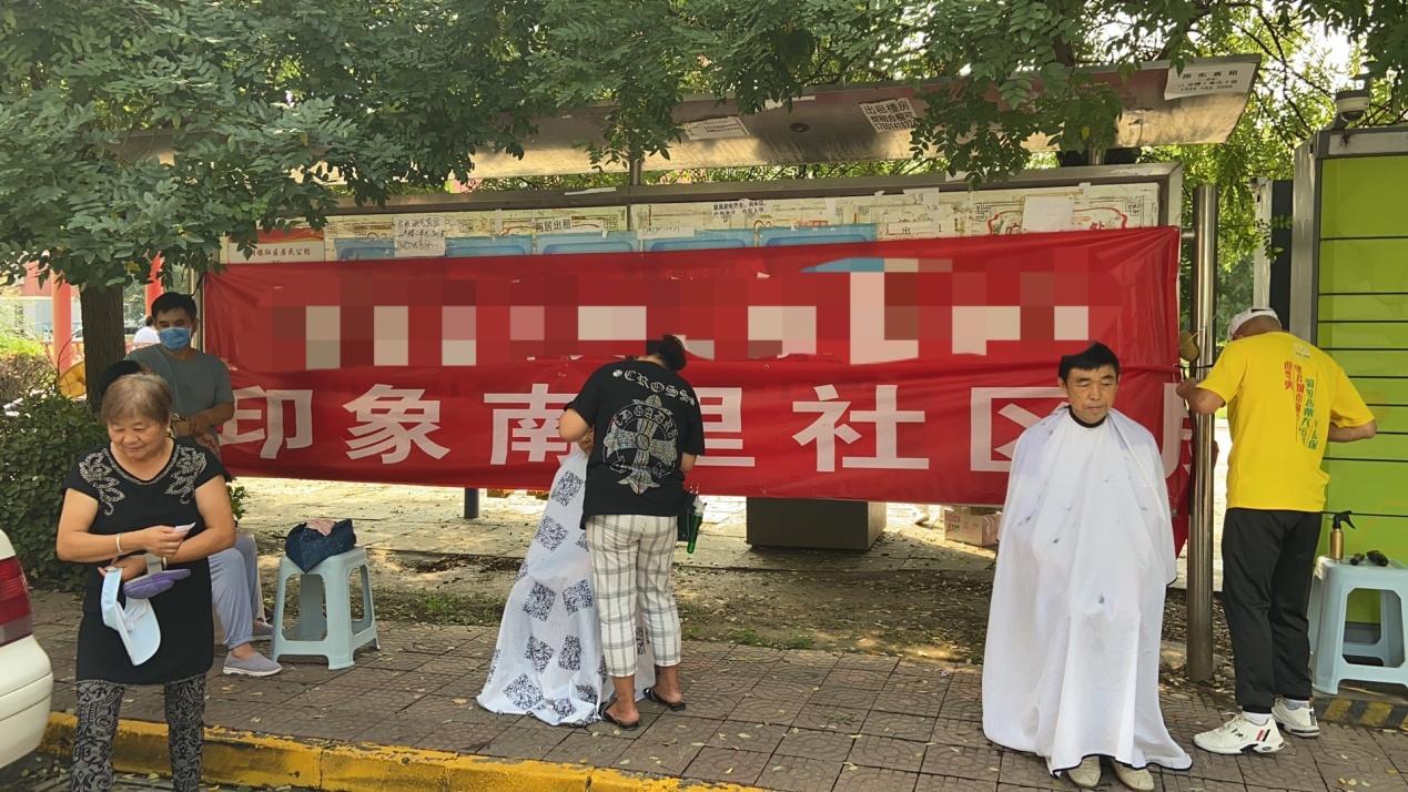 北京市通州区台湖镇印象南里社区公益志愿服务受欢迎