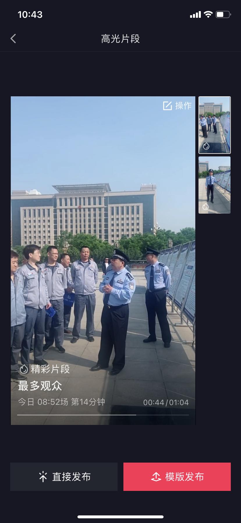 """华州公安线上线下齐发力 集中宣传活动走""""新""""更走""""心""""(组图)"""