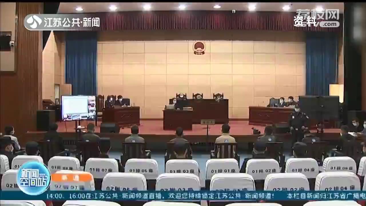 41名跨国诈骗犯在南通受审获刑 最高判了19年