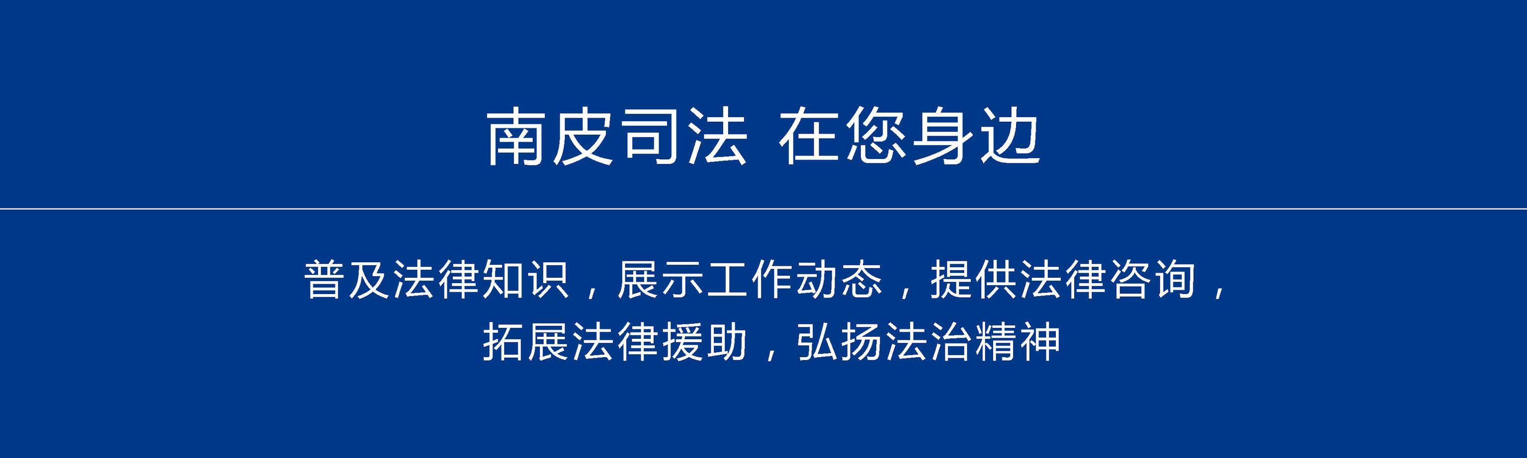 """【法治新闻】湖南新晃""""操场埋尸案""""彻底查清!对19名失职渎职公职人员作出严肃处理。"""