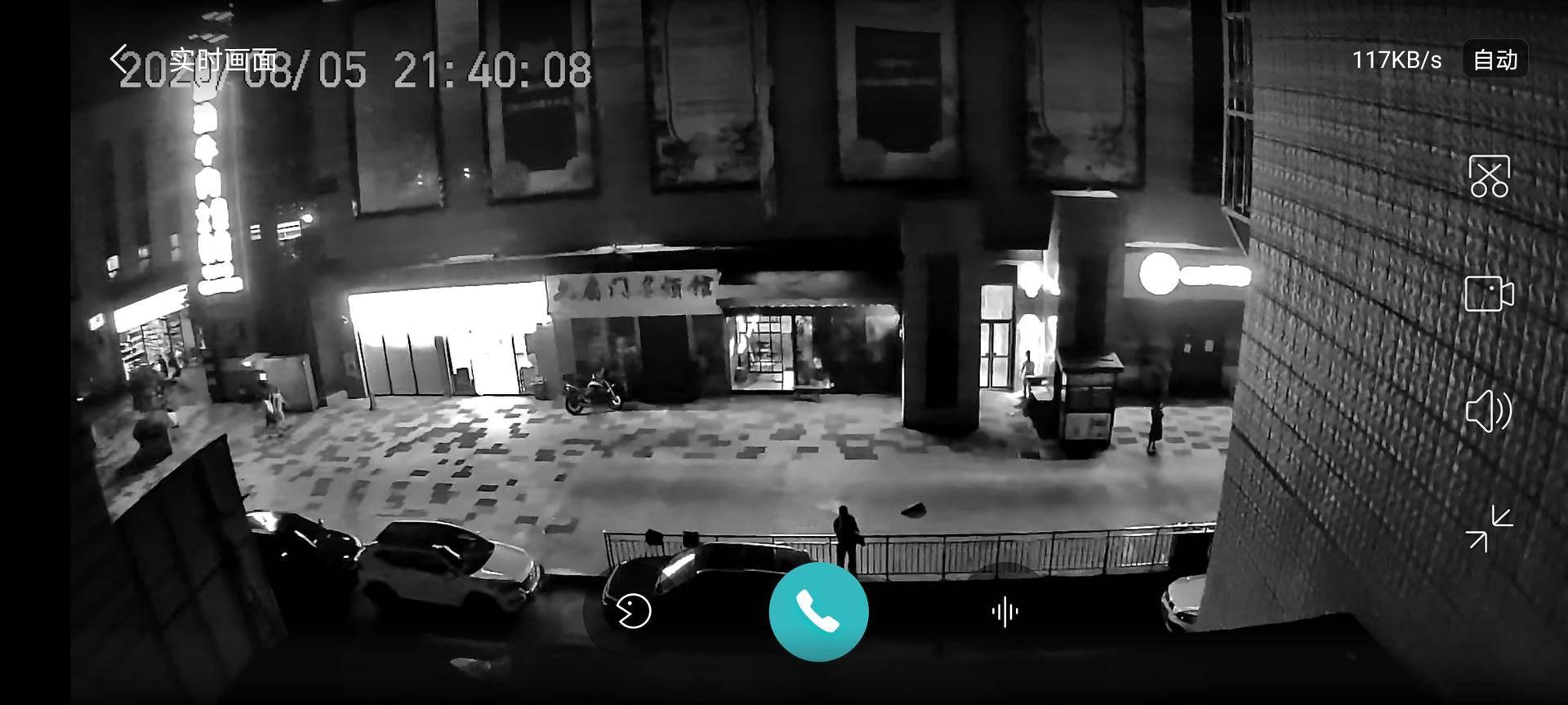 是门铃也是摄像头,叮零智能视频门铃C5给你更安全的守护