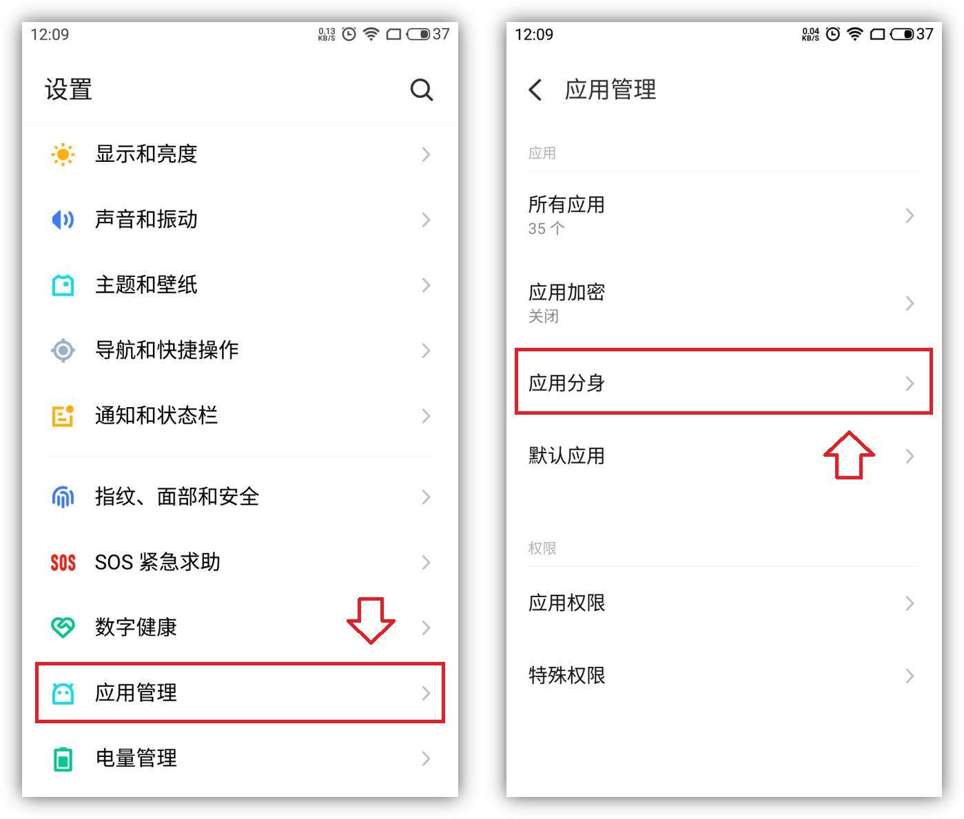 双卡双待手机可以用两个微信吗(如何安装两个独立微信)