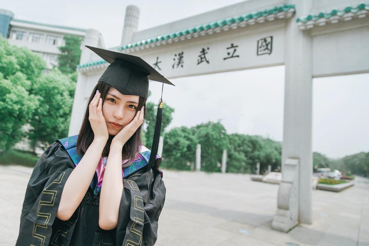 中国大学排名2021最新排名(2021年中国大学排名榜)