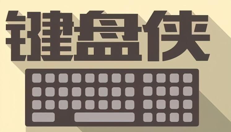 """林俊杰惊变""""键盘侠"""",成侠之路只缺一个键盘?"""