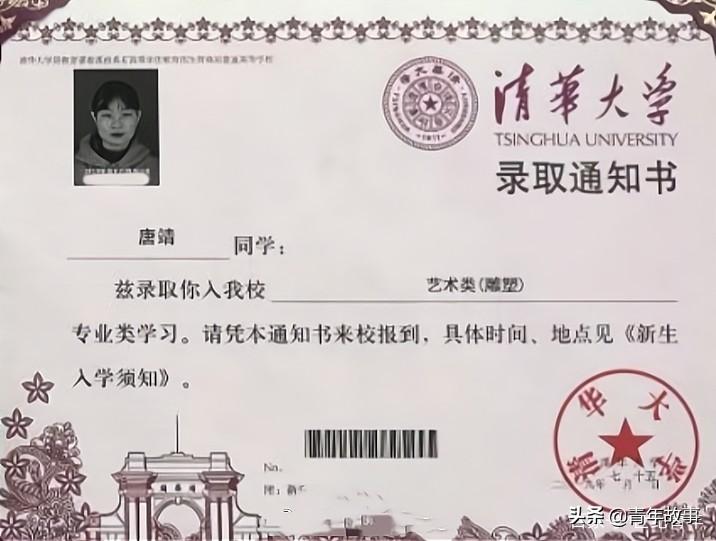 """清华学姐被学弟""""非礼""""一事,让网友看到了,清华学生素质有多低"""