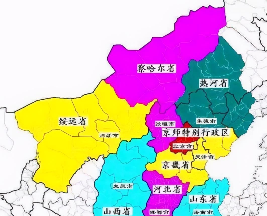东三省原本为东四省,第4省在古代特别有名,你知道是哪里吗?