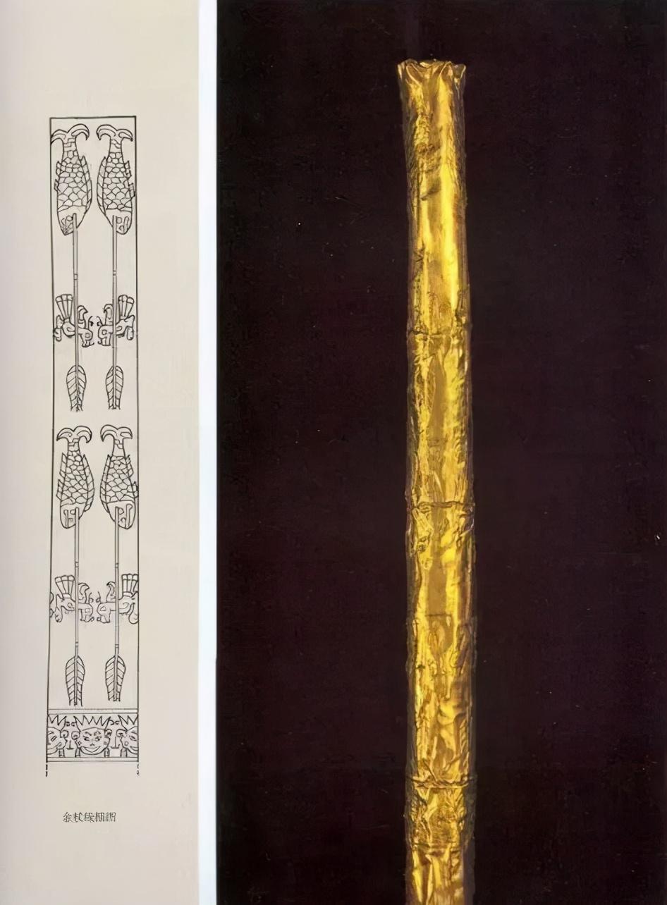 三星堆出土文物与《山海经》完全符合 三星堆 出土文物 山海经 第17张