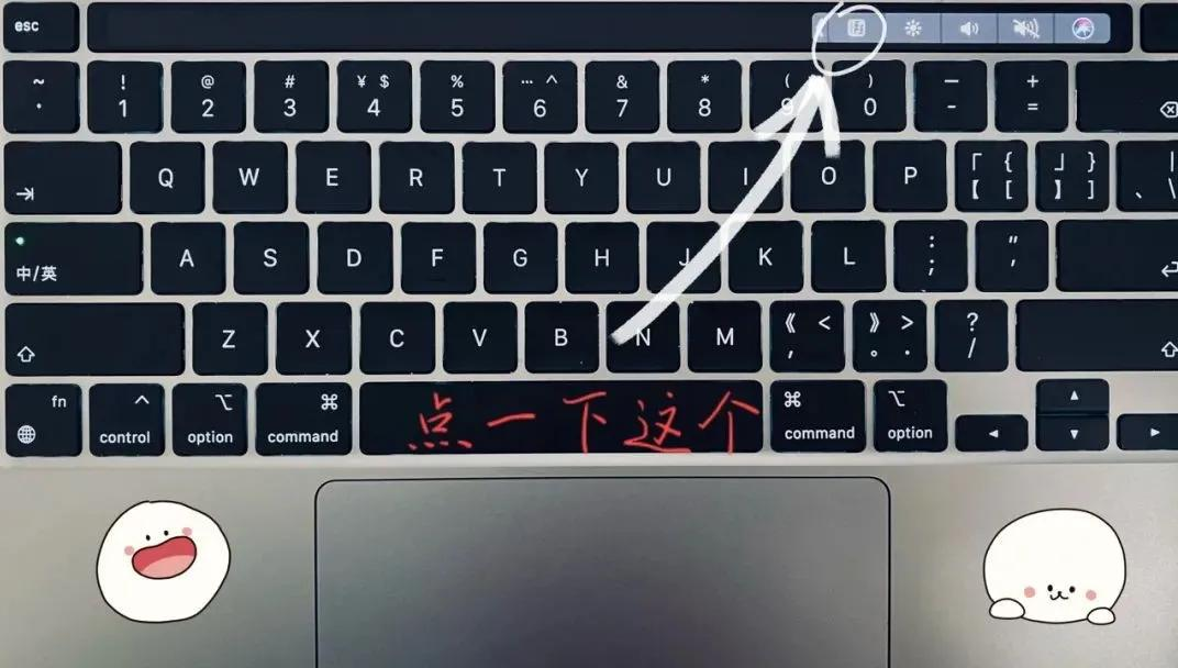 Mac小技巧 | 如何在 Touch Bar 上显示歌词 Mac技巧 第7张