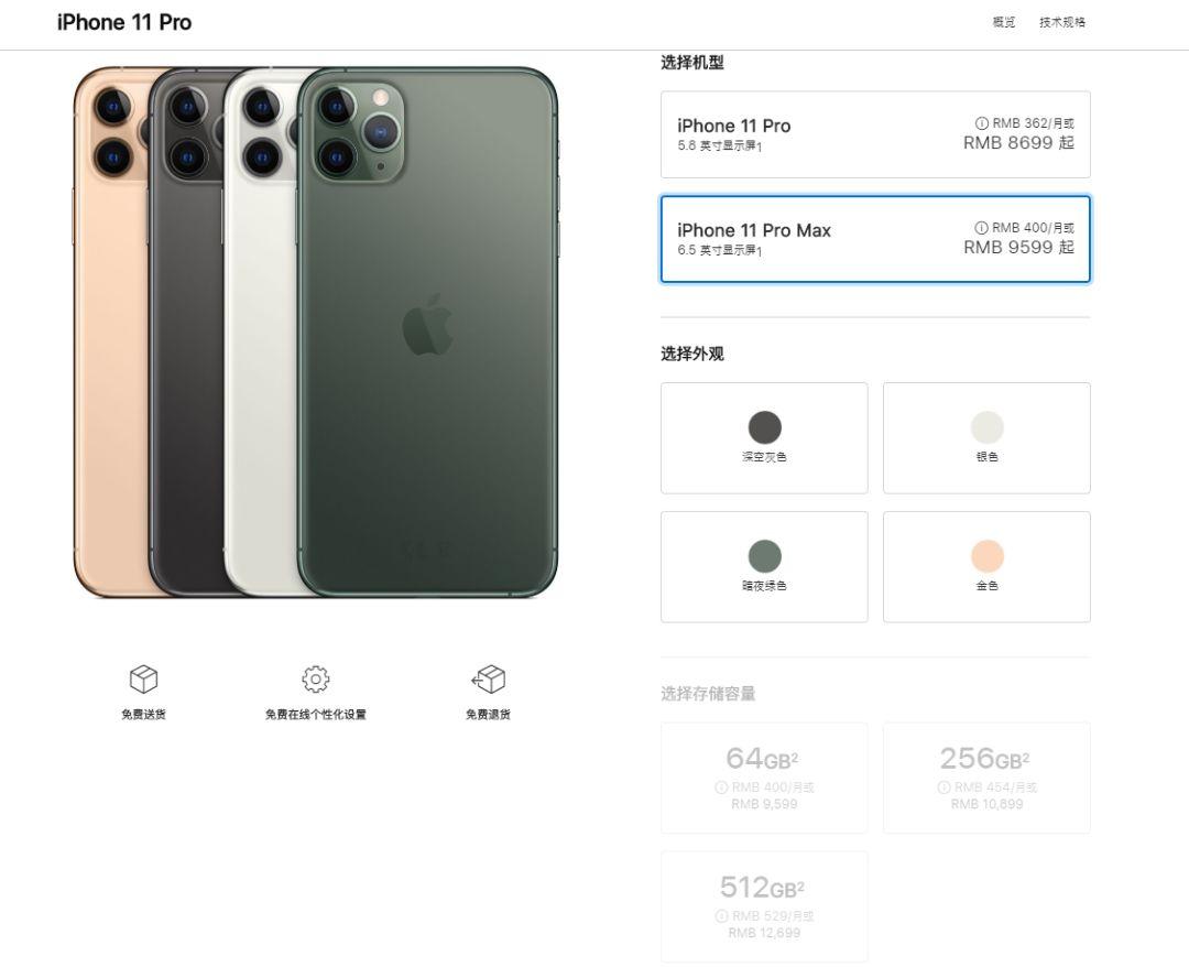 新iPhone来了,5499元起!真·浴霸没5G,网友花式吐糟