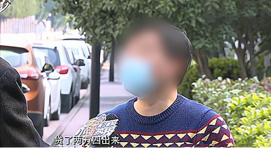 女网红举报校长猥亵学生,一审判了!【三分钟法治新闻全知道】