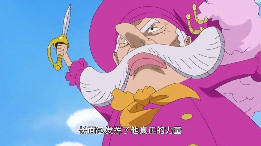 海賊王:沒有攻擊力的7顆惡魔果實,治愈果實療傷,時間果實穿越