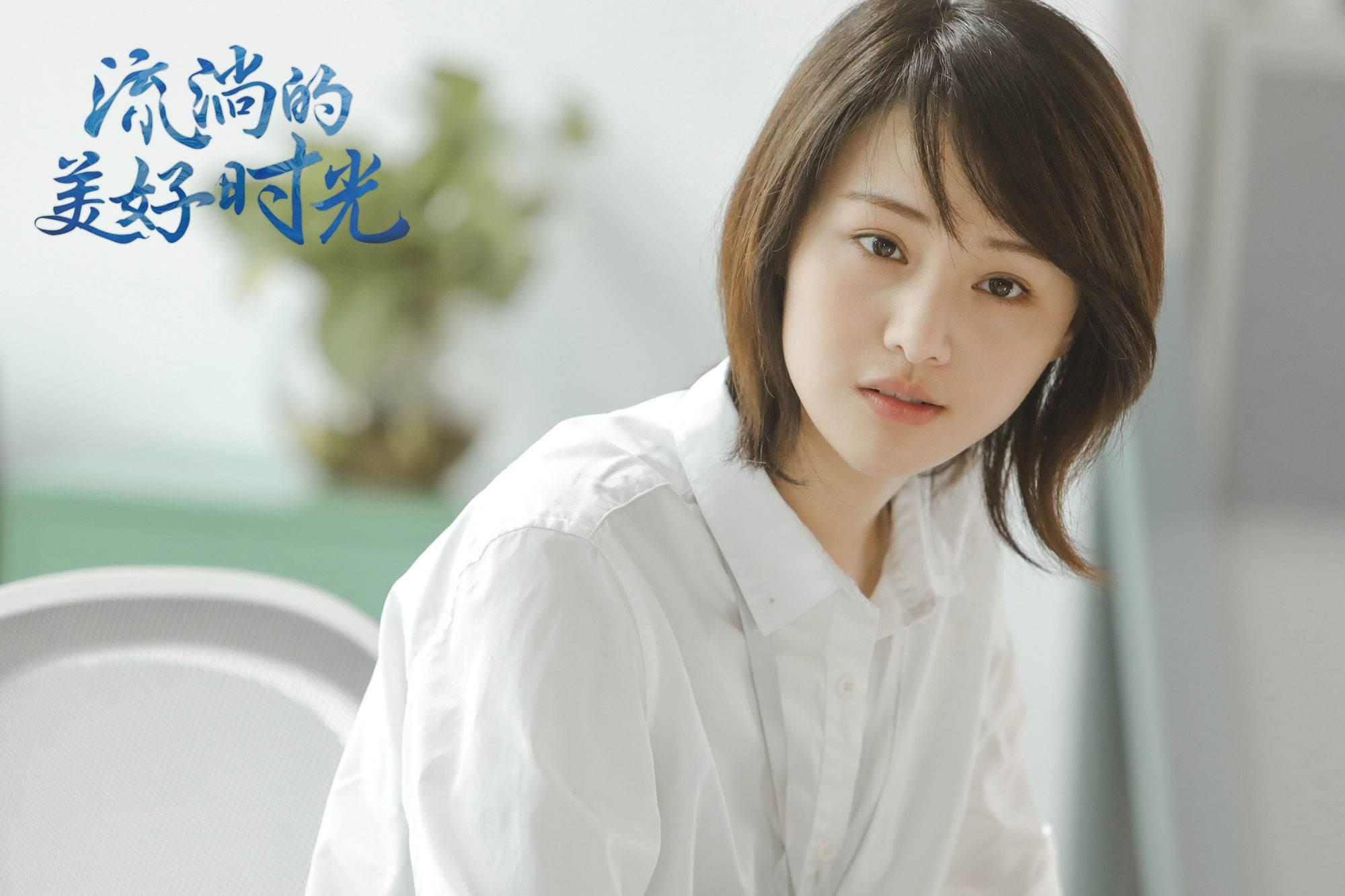 郑爽官宣《我们恋爱吧》被吐槽,从演员到综艺咖,她为何越来越糊