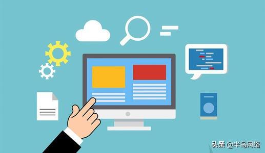 自己建网站要掌握哪些技术-广州福星网站建设