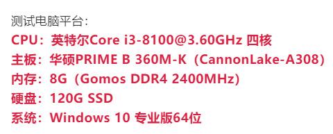 """不输国外的国芯组合存储器,七彩虹""""战戟""""SL300评测"""
