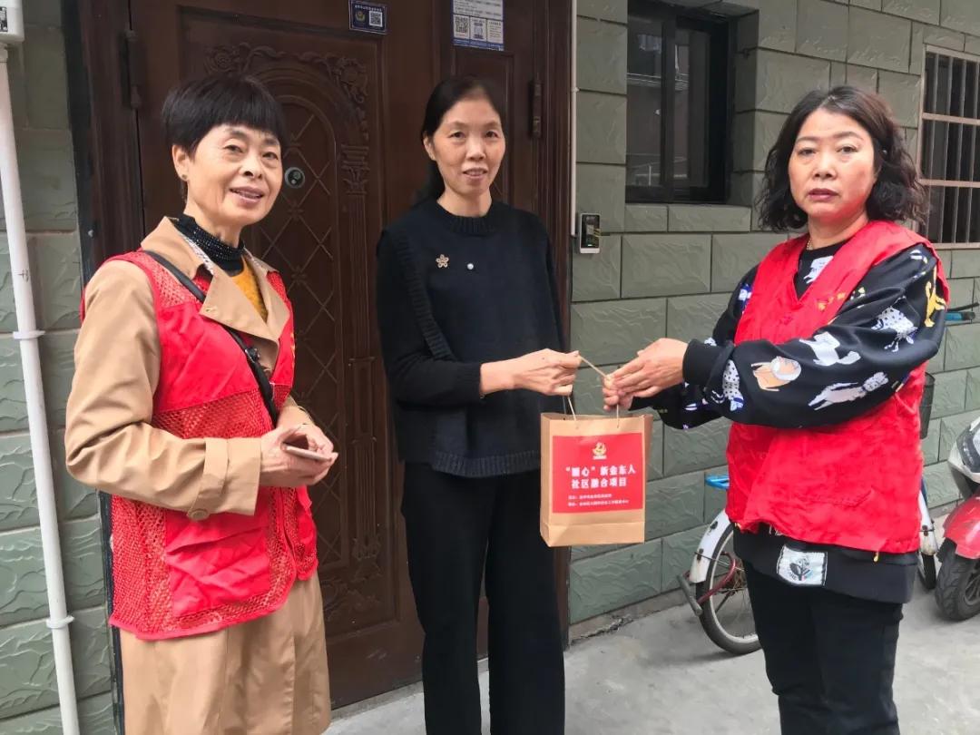 金英勤|新金东人志愿服务队进社区