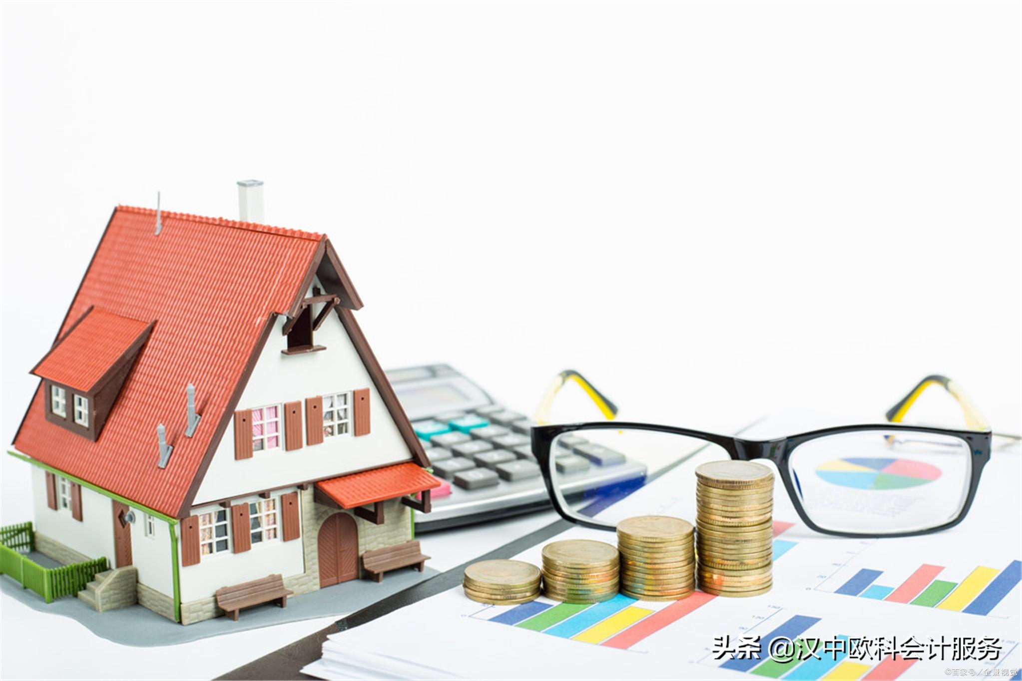 房地产企业开发费用与管理费的区别