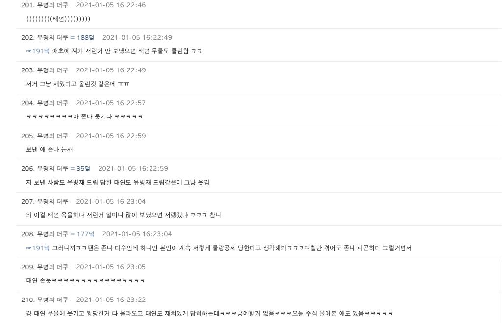宠粉!泰妍帮粉丝传话给NCT也OK? 却意外引网友论战
