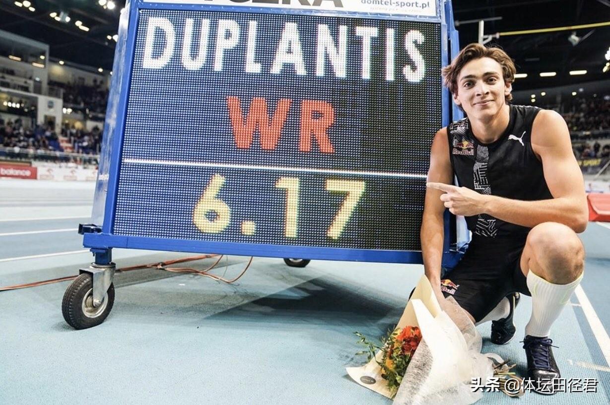 新历史!超级天才6米15打破26年世界纪录 博尔特后又一巨星