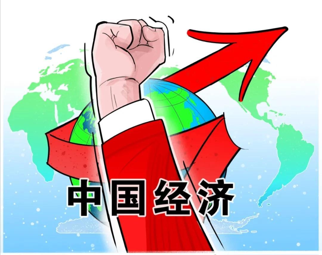 让全世界惊讶了一下 中国GDP超100万亿