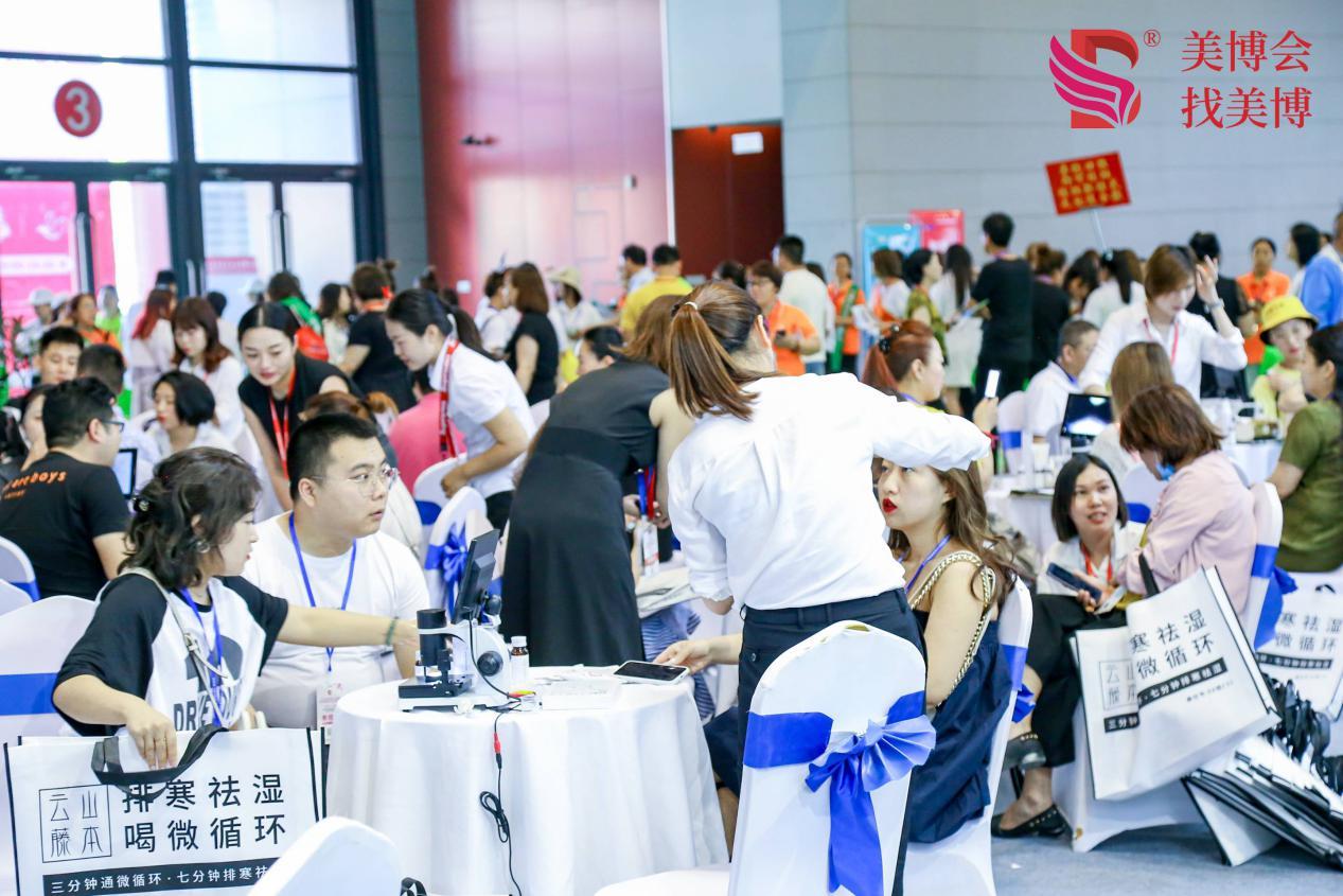 2020第21届山西国际美博会盛大来袭