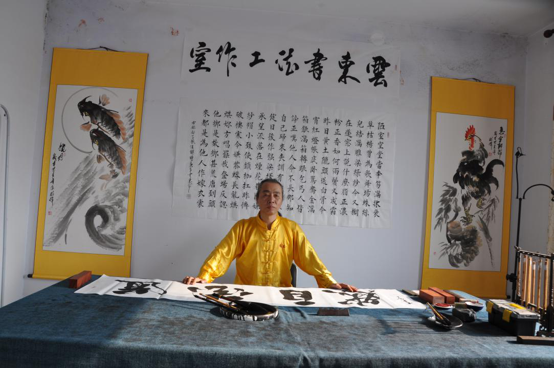 著名书法家孙云东书法工作室在赵县开业