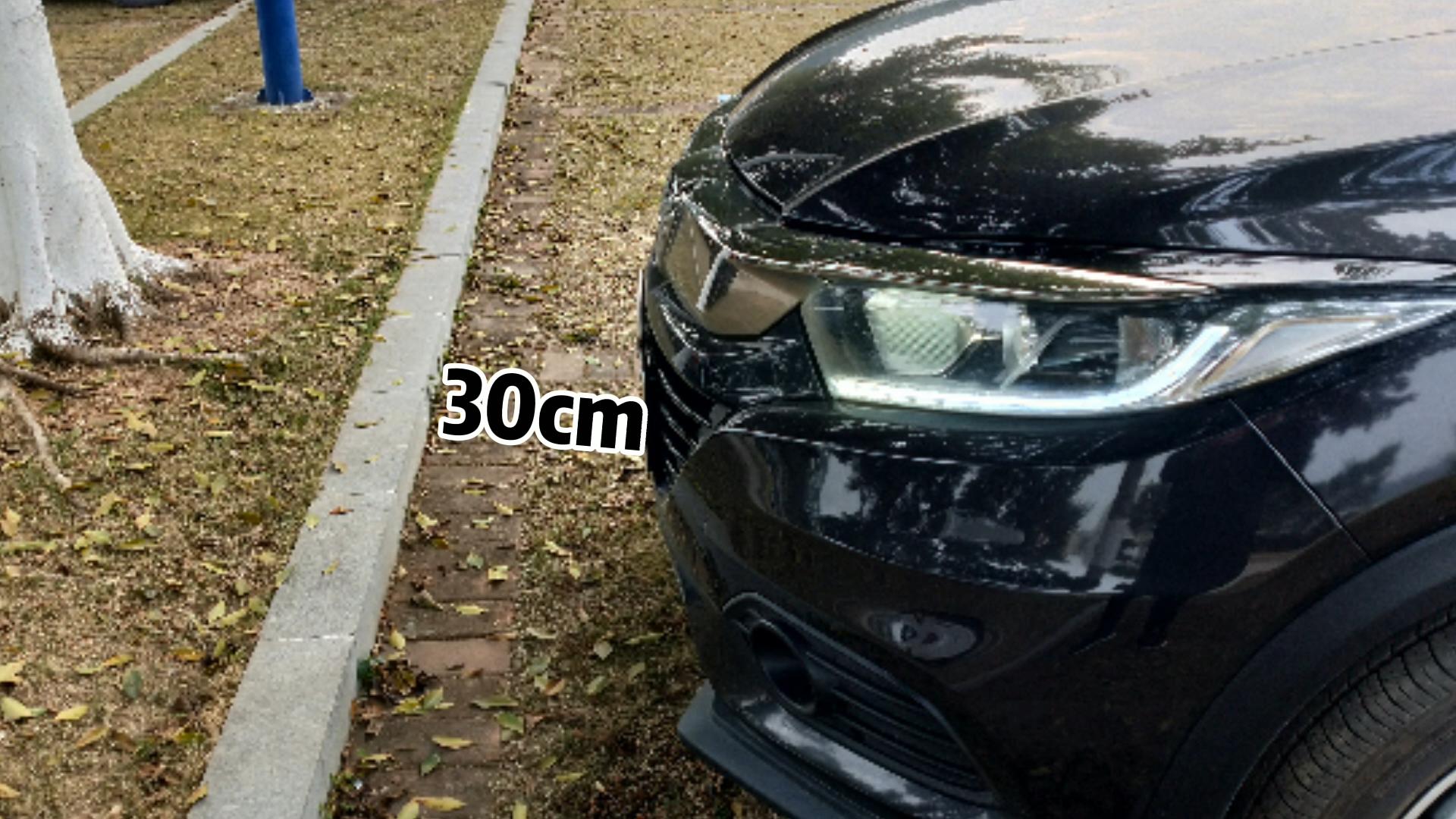 判断车头与障碍物距离的三种方法