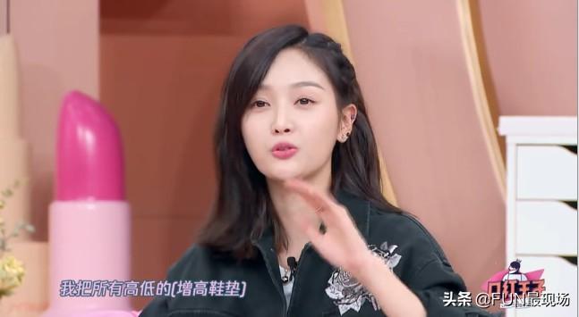吴宣仪创纪录9秒wink20次,是可爱还是太油腻?