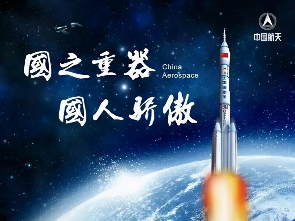 中国航天又传出好消息,西方人难以理解:中国人难道不休息的?