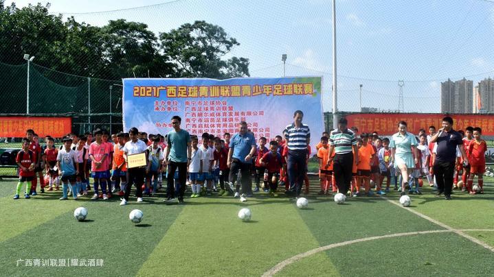 广西足球青训联盟青少年足球联赛开打,40多支球队享受激情之夏