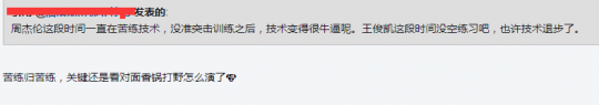 LOL九周年表演赛剑拔弩张,王俊凯能否完美KO周杰伦招牌剑圣