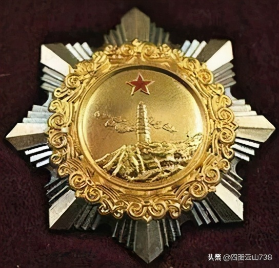 陕西省近现代人物简介(2)