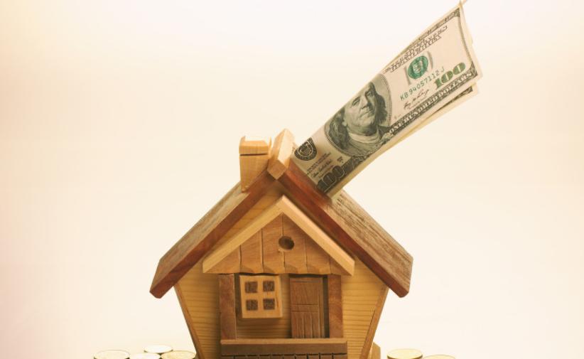 公积金调整期到来!7月你的工资条会发生变化吗? 第3张