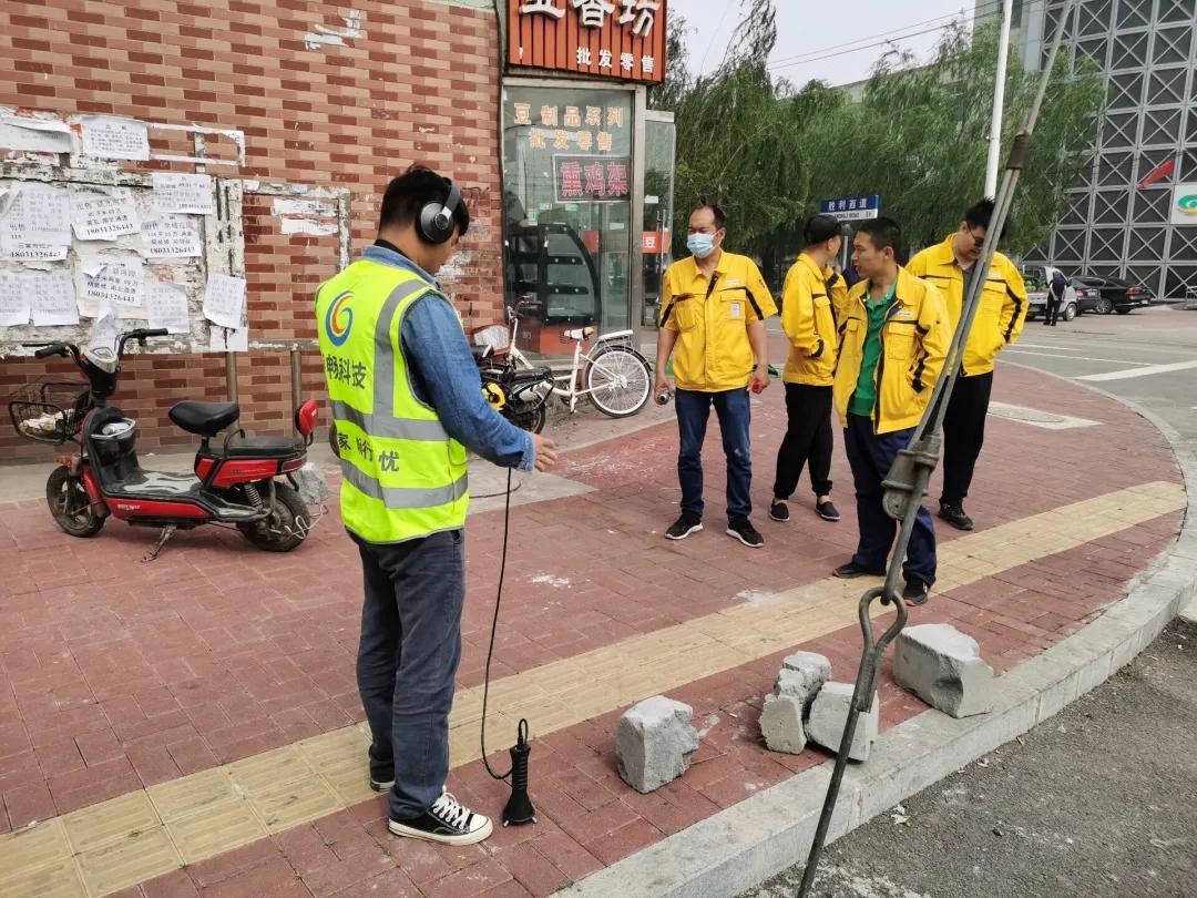 管畅科技携燃气PE管道定位仪GPPL荣耀入驻上海地下管网展