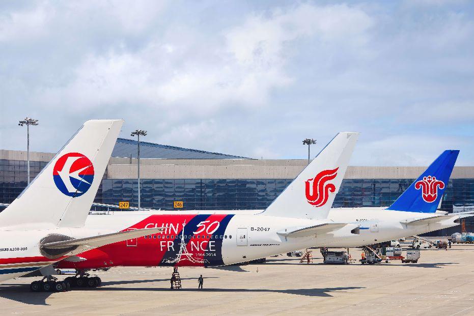"""中国""""三大航空公司""""预计总亏损近46亿美元"""