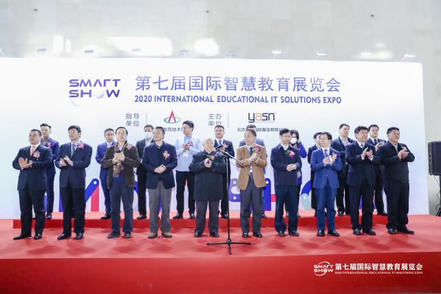 第七届国际智慧教育展收官,英荔创造学堂荣获创新力品牌奖