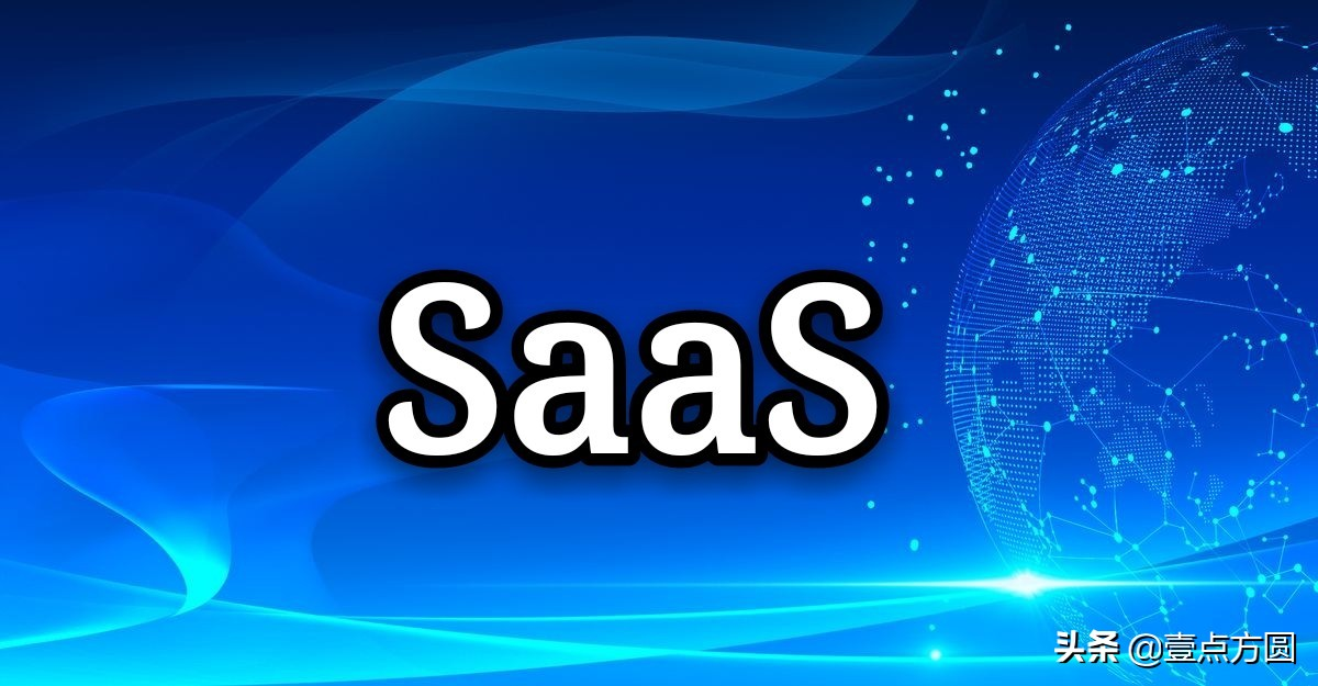 SAAS产品运营核心环节和策略